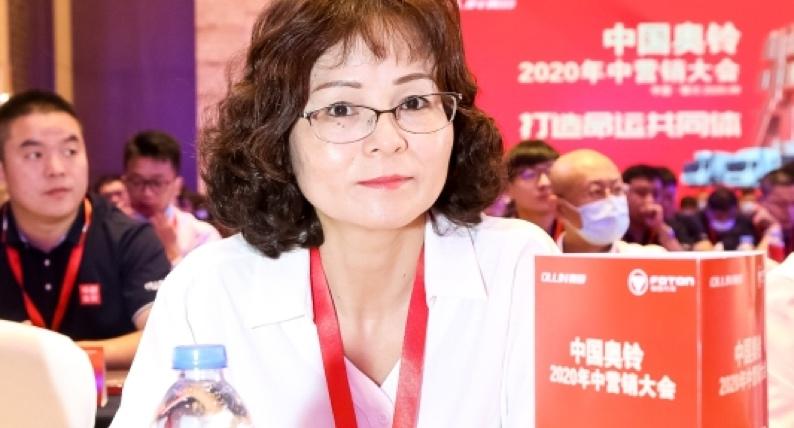 Photo of Wendy Qian