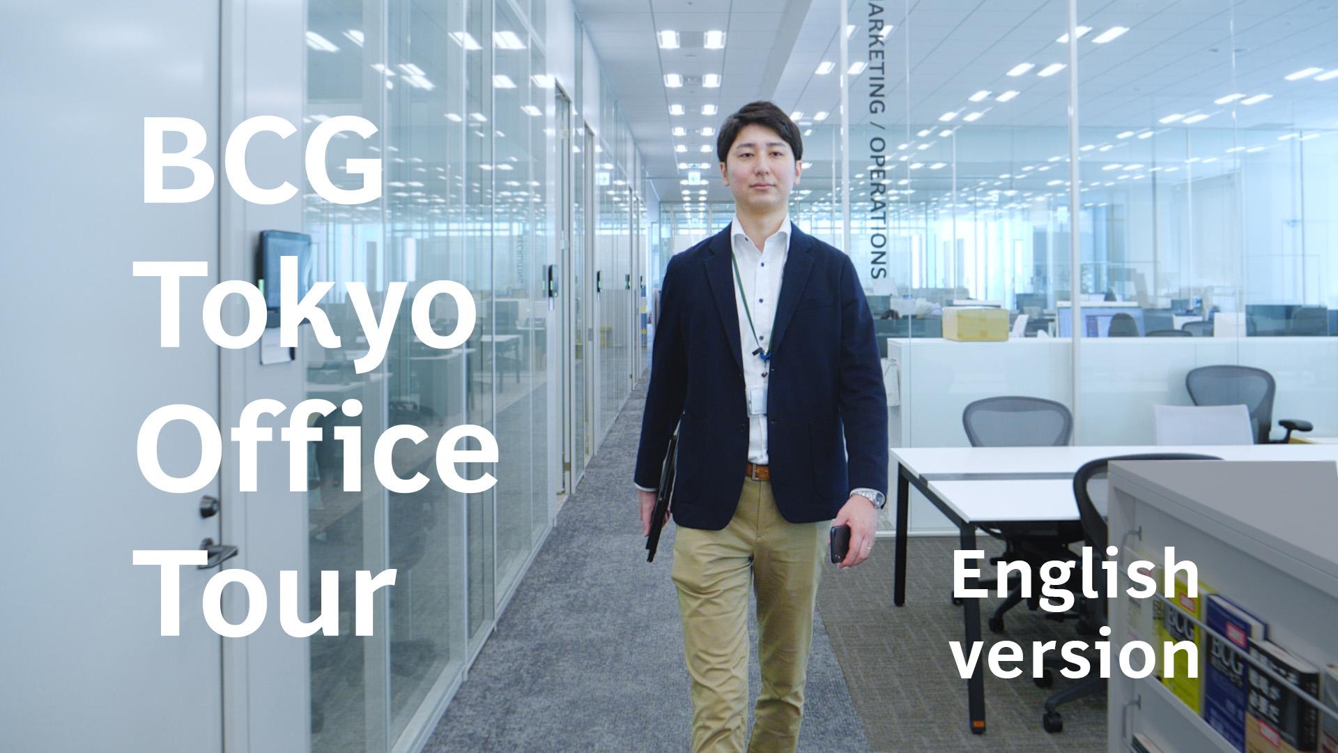 TOK_OfficeTourVideo_Top