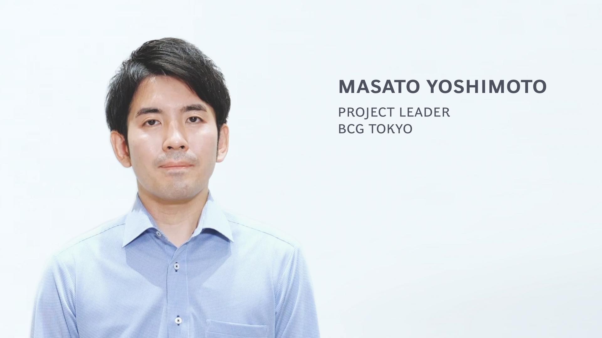 Yoshimotosan