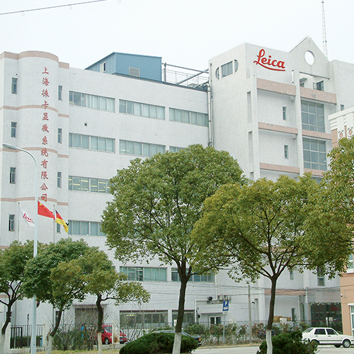 Photograph of Leica Microsystems Asia Pacific office