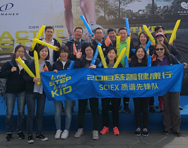 Photograph of Sciex associates in group photo