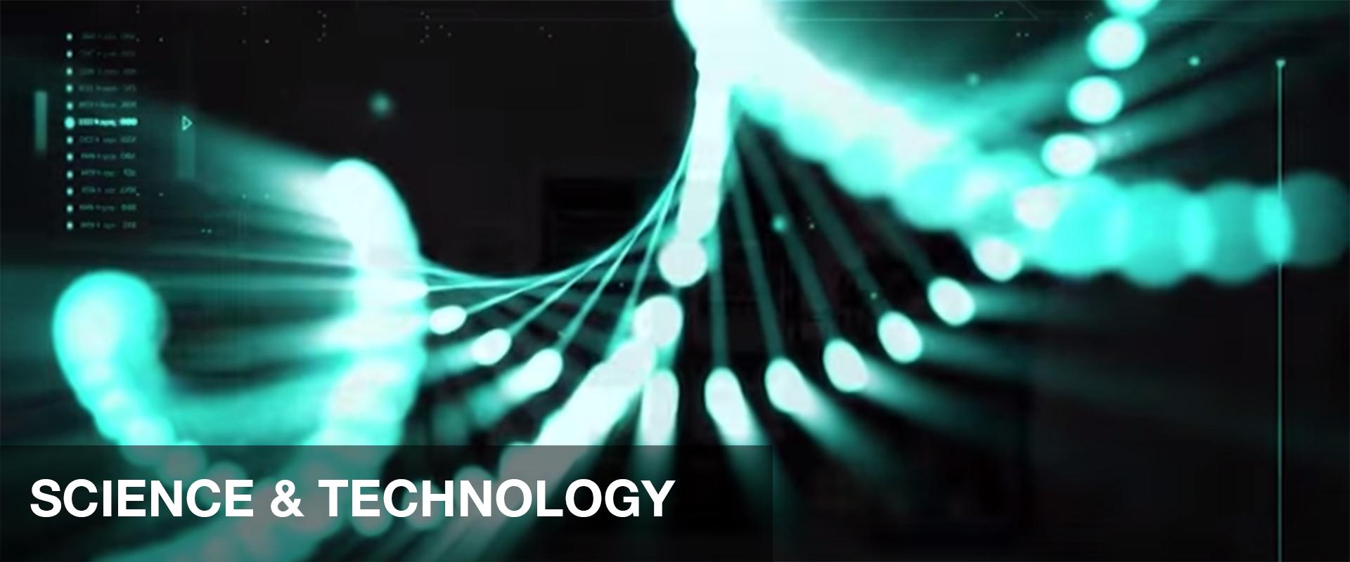 科学与技术
