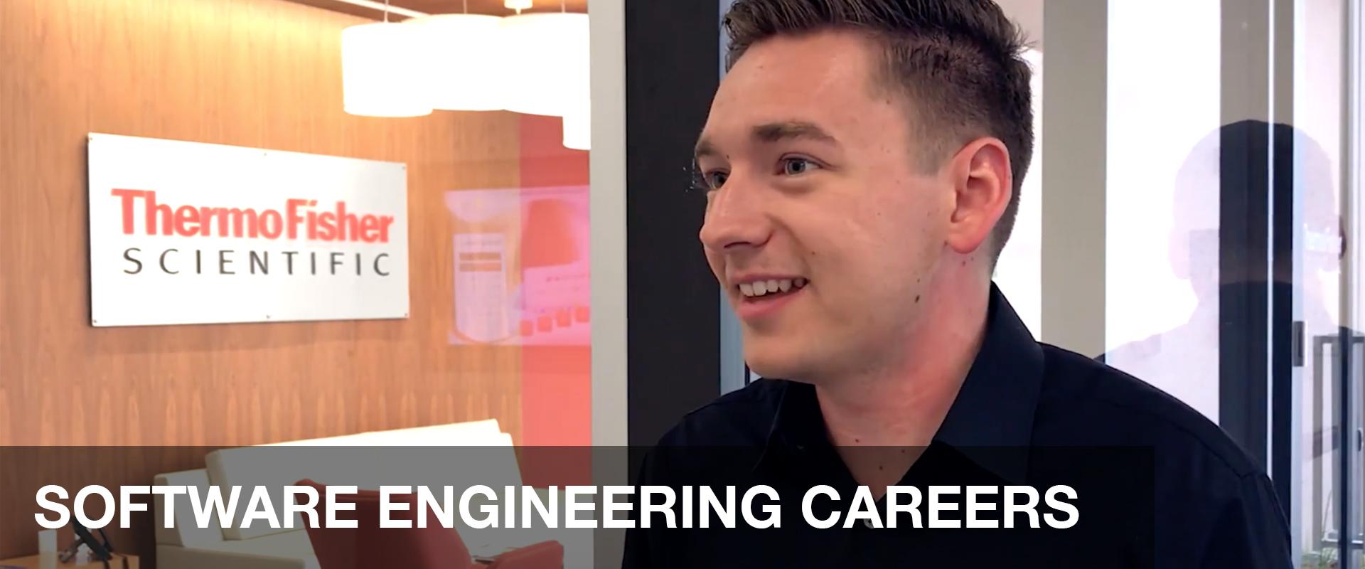 软件工程职业